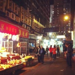 Hong Kong Central street market