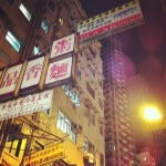 Night in Causeway Bay